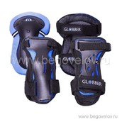 Комплект защиты Globber Junior Navy Blue