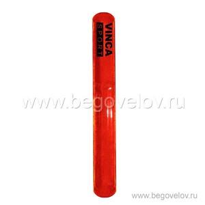 Светоотражающий браслет Vinca Sport 30х220мм (красный)