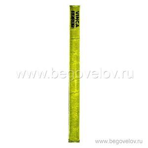 Светоотражающий браслет Vinca Sport 30х330мм (желтый)